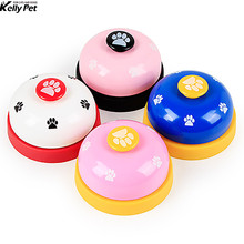 New Pet Call Bell Toy for Dog Interactive Training Toys Cat Kitten Puppy Food Feed Reminder Feeding Ringer