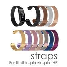 Multi cor pulseira para fitbit tira de metal de RH Para fitbit inspire inspire inspire/inspire HR fitbit pulseira de metal flex