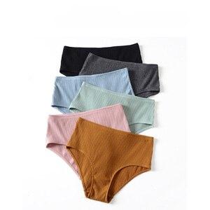 Image 3 - 5 màu sắc 95% cotton áo ngực và eo cao panty phụ nữ sexy intimates Pháp sọc liền mạch nữ thoải mái đồ lót bộ áo ngực