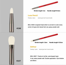 BEILI 1pc Red Professional Eye Makeup Brush Natural Goat Hair Eyeshadow brush Blender Detail Smudger Smoky shade(China)