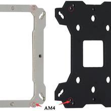 ThermalRight для AMD Ryzen AM4 крепление обновления пакет установки процессор держатель