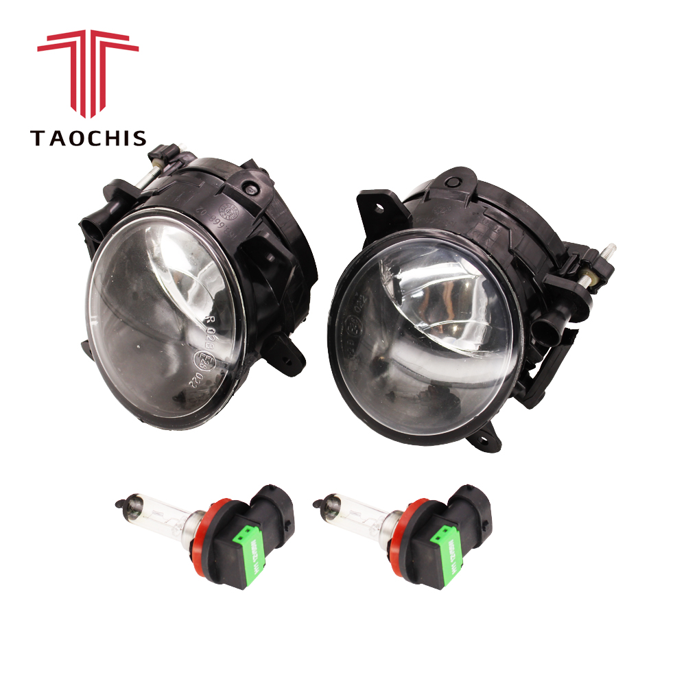 TAOCHIS 3.0 inches anti fog lights for Lada granta Kalina 2 Largus 2190 3743010 fog lamp 8450000307
