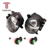 TAOCHIS 3.0 inches anti fog lights for Lada granta Kalina 2 Largus 2190 3743010 fog lamp 8450000307