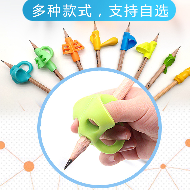 Three-Finger Pen Silicone Baby Kid Learning Writing Tool Correction Device Children'S Stationery 3 Piece Set Pen Grips