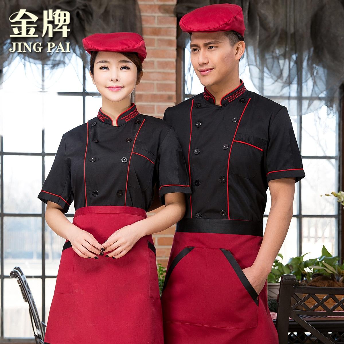 Unisex Chef's Uniform Adult Breathable Fabrics Chef  Jackets Short Sleeve Female Work Wear Baker's Clothes Plus Size B-5952
