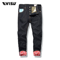 Evisu brand jeans retro nostalgic straight jeans men's large size 28 40 casual men's trousers trousers brand Knight Jeans