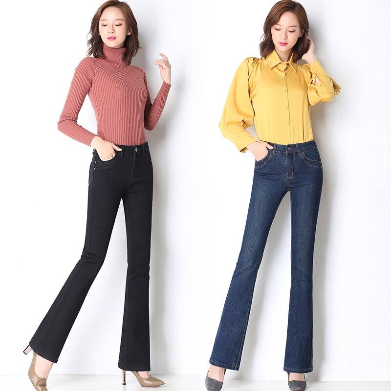 2021 Womens Plaid Wide Leg Jeans Spring Women High Waist