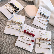 3pcs/set Women Simple High-polished Simulated-pearls Hairpins Ladies Elegant Pearls Hair Clips For Wedding Party Holiday 5 Color