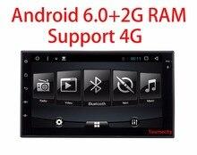 2 г Оперативная память Quad Core 2 DIN Android 6.0 2din Новый универсальный автомобильный Радио двухместный автомобиль dvd-плеер gps-навигация в тире ПК автомобиля стерео видео