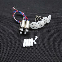 SYMA X5SW X5SC X5HC X5HW RC Drone Quadcopter Parts 2 CW 2 CCW Engine Motor Gear