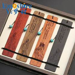 Retro Bookmarks Chinese Wood Bookmarks Creative Gifts Custom Mahogany Bookmarks Set for School Office Writing Supplies M052