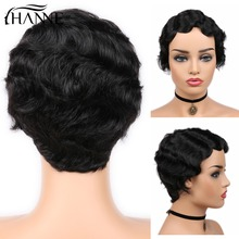 Short Fast Mommy Wig