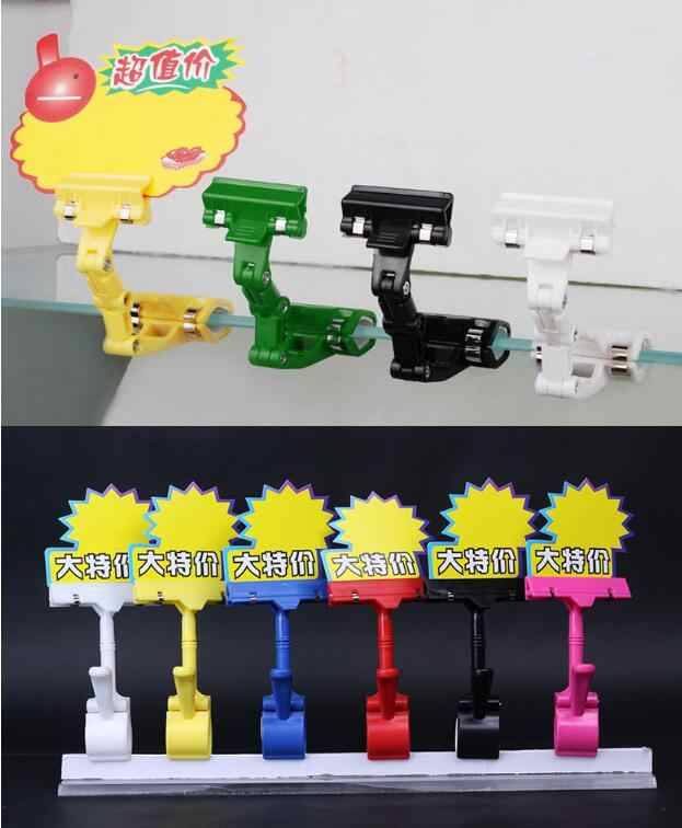 Hot sale Affordable Merchandise Retail Sign Card Price Tag Pop Display Holder supermarket advertising Promotion Clip Clamp 10pcs