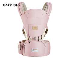 EASY BIG 0-36 Months 100% Cotton Hipseat for Newborn Baby Carriers Multifunctionals Loading Bear 20Kg Ergonomic Kid Sling AG0006 стоимость