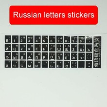 Russian Keyboard Stickers Standard Layout Smooth Black Base White Letters layout Alphabet for Laptop Desktop PC Computer