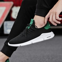 Summer Man Sneaker Male Fashion Casual Air Mesh Sports Track Shoes for Men Trainers Non-slip Outdoor Light Breathable Loafers