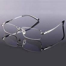 Hotony moda erkek titanyum alaşımlı gözlük çerçeve optik gözlük reçete gözlük tam jant çerçeve gözlük vizyon çerçevesi