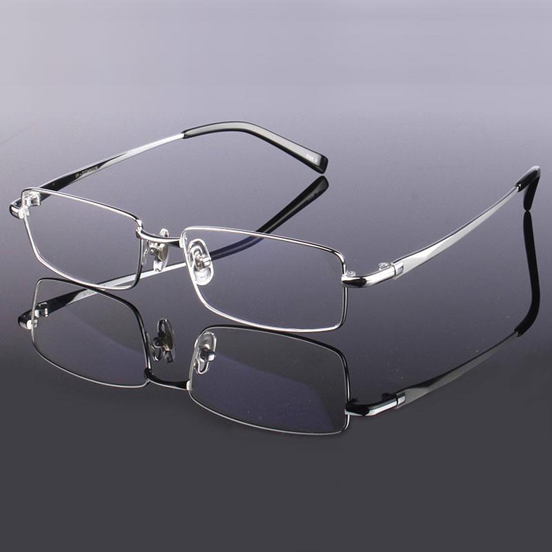 Logorela Fashion Men Titanium Alloy Glasses Frame Optical Eyeglasses Prescription Eyewear Full Rim Frame Spectacles Vision Frame