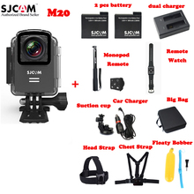 SJCAM M20 Wifi 30M Waterproof Sports Action Sj Camera +2Battery+Remote Monopod+Remote Watch+Car Kit+Bag+Head,Chest Strap+Floaty