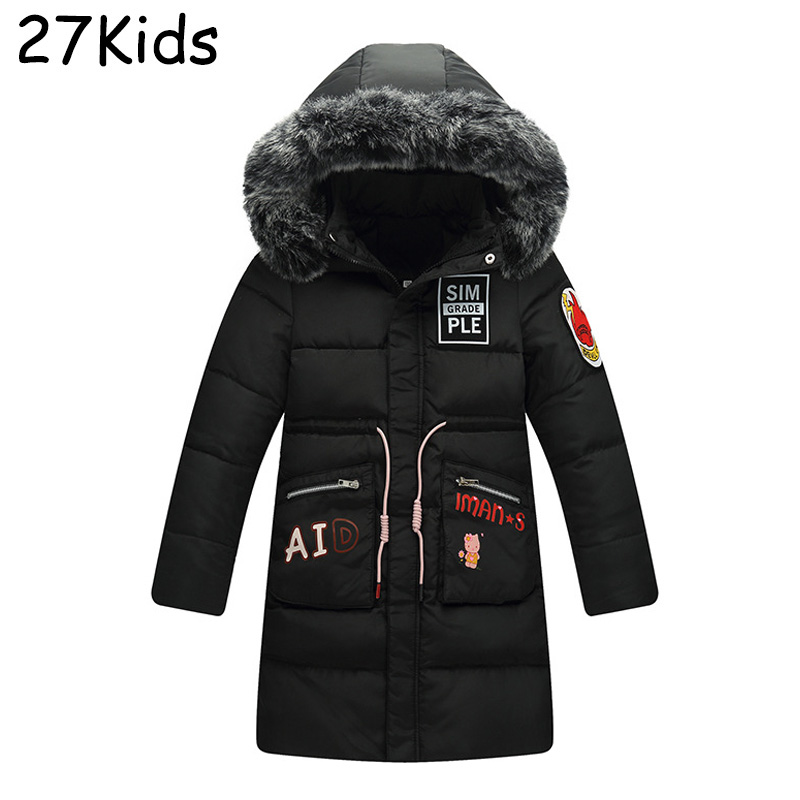 Kids Down Coats Polyester Winter Jackets Boy Thick Casual Outerwear Windproof Handsome Girl Warm Regular Parkas And Coats Hooded boy winter coats hot sales children clothing thickening hooded cotton jackets fashion warm baby boy coats clothes outerwear kids
