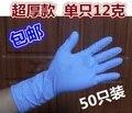 12 polegada de espessura óleo ácido e do alcalóide resistentes luvas de proteção luvas de borracha nitrílica azul 50 Pacote