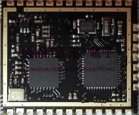SX1278LoraWAN Wireless Module /4470MHz/ Supports LoRaWAN Protocol