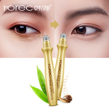 ROREC Eye Serum Instant Ageless Anti-Wrinkle Snail Essence for Eyes Anti Puffiness Against Vesker Hyaluronsyre Solution Care