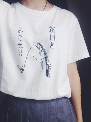 Новый летний моды рыбы Основные Коротким Рукавом fun дикий Японский стиль pattern о-образным вырезом белая футболка женщин