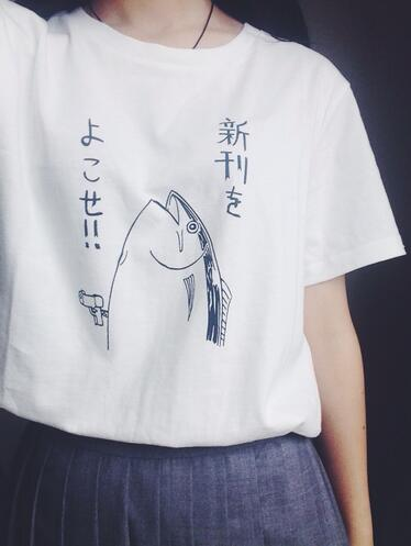 New summer fashion fish Basic Short Sleeve fun wild Japaneses