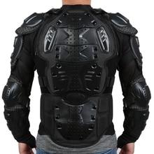 Мотоциклетная куртка, защита всего тела, мотокроссы, гоночный велосипед ямы, нагрудное снаряжение, защитное плечо, ручное соединение, защитные аксессуары