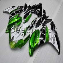 Parafusos + Presentes + acessórios de moto VERDE FZ6R 2009 2010 2011 2012 ABS carenagem da motocicleta para YAMAHA FZ6 09 10 11