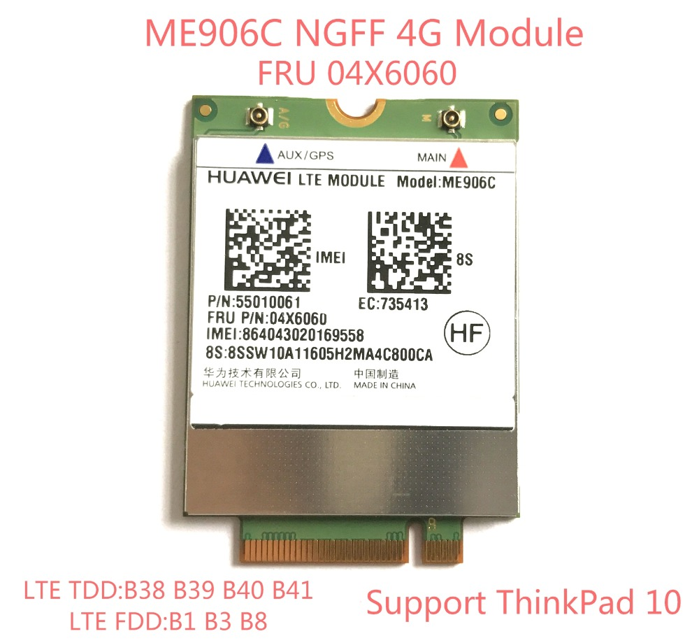 Unlocked ME906C FRU 04X6060 LTE module For Lenovo ThinkPad 10 TDD LTE/TD-SCDMA/FDD LTE 4G Module sierra airprime em7340 4g lte card thinkpad fru 04x6095 module 4g lte hspa