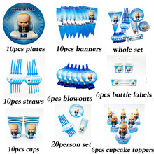 Baby Boss theme party decorations baby shower party supplies Baby Boss theme paper plates cups napkins banners blowouts