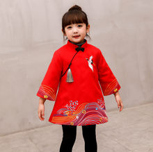 e34b28813 Chinese style children's clothing Hanfu girl Tang suit suit winter holiday  embroidery flower clothing children's dress