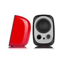 EDIFIER R12U Portable Speaker Bass Stress For Computer