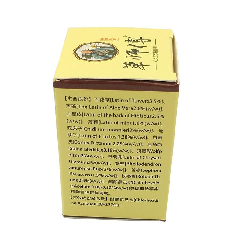 Pommade Caoshifu pour le traitement du psoriasis, de l'eczéma  ingrédients