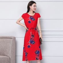 2019 summer new women plus fertilizer in the code long dress printed cotton