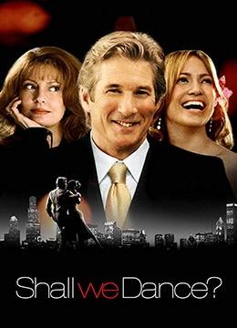 《谈谈情,跳跳舞》2004年美国剧情,喜剧,爱情电影在线观看
