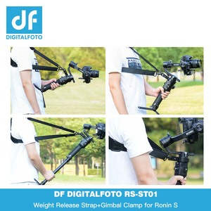 Image 5 - DF DIGITALFOTO RS ST01 DJI Ronin S Accessory Gimbal Accessories 3 Axis Gimbal stabilizer hand release shoulder strap belt