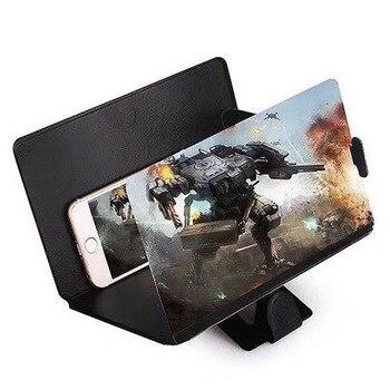 8 pulgadas de protección contra la radiación 3D amplificador de pantalla de teléfono móvil soporte de teléfono móvil HD pantalla de vídeo de cuero caso de lupa