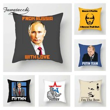 Fuwatacchi Portrait Style Cushion Cover Russian Putin Pillow Covers for Decorative Home Sofa Chair Sequins Pillowcase