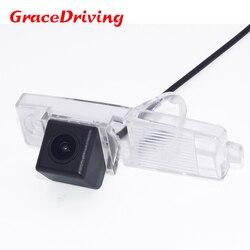 Бесплатная доставка Автомобильная камера заднего вида парковочная камера для Toyota Highlander/Hover G3/Coolbear/Hiace/Kluger/для Lexus RX300