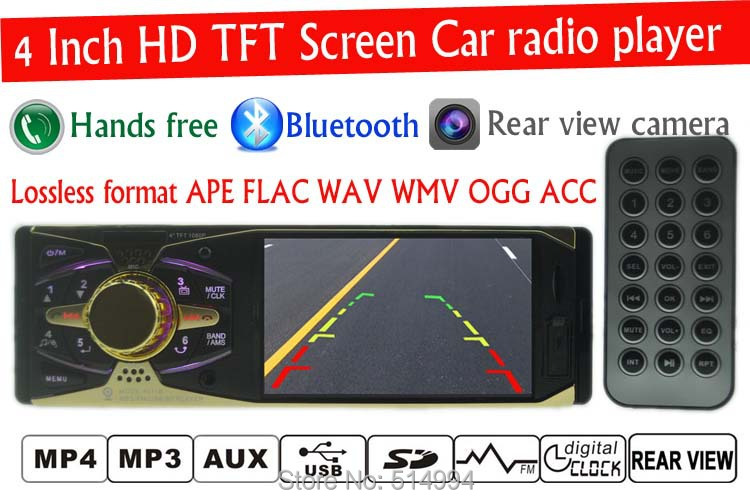 2015 NEW 4'' inch TFT HD screen car radio player,BLUETOOTH hands free 1080P movie,rear view camera 1 din car audio stereo mp5 car radio 7 inch lcd touch screen car radio player bluetooth hands free movie rear view camera 2 din audio stereo mp5