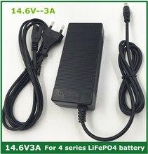 شاحن بطارية LiFePO4 14.6 فولت 3 أمبير ، 4 سلسلة 12 فولت 3 أمبير ، ذكي ، 14.4 فولت ، لبطارية 4s 12 فولت