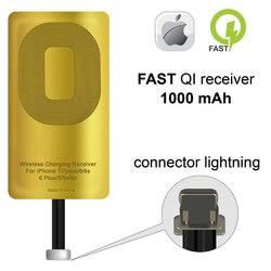 Беспроводной приемник QI для IPhone 5, 5C, SE, 6, 6Plus, 6S, 6S Plus, 7, 7Plus, беспроводной приемник для зарядки