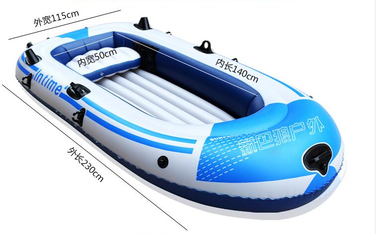 2 adult+1 child 2/3/4  super thickening inflatable boat rubber boat 3 230*115cm fishing boat inflatable boat + 9 spare parts