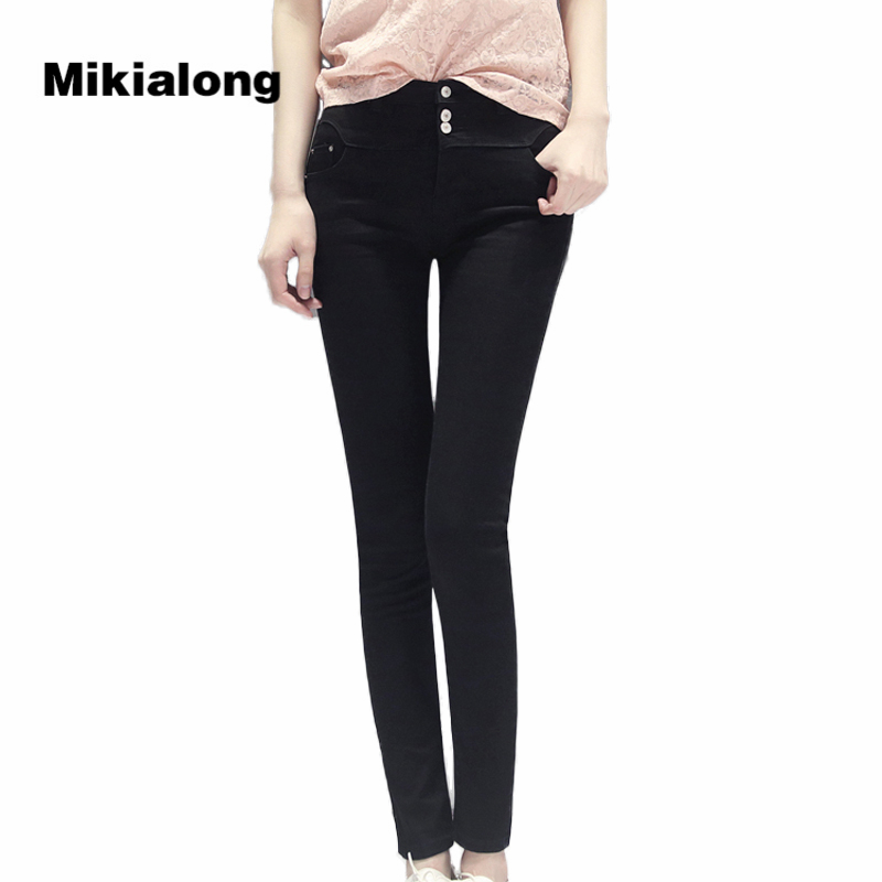 2017 Autumn High Waist Pencil Stretch Jeans Woman Slim Cotton Skinny Jeans Femme Black White Casual Denim Pants Women 2017 autumn high waist pencil stretch casual skinny jeans femme cotton slim denim pants women casual plus size jeans mujer