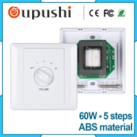 Ceiling Speaker 60watt Volume Switch Controller Volume Controller