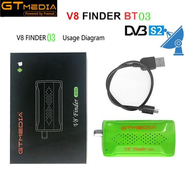 [Genuine]Original GTmedia V8 Finder BT03 Finder DVB-S2 Satellite Finder SatfinderBetter Than Ws-6933 Ws6906 Upgrade Freesat Bt01