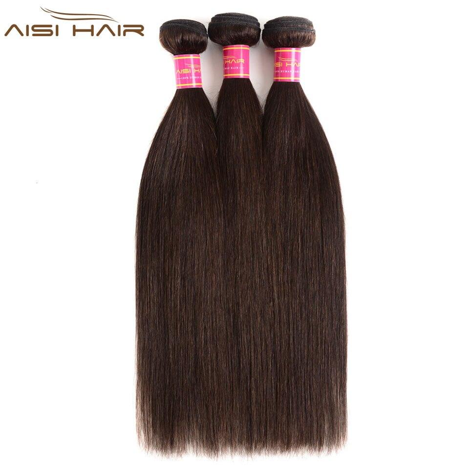 AISI CAPELLI Castano Scuro 8A Diritta Brasiliana Fasci Del Tessuto Dei Capelli 2 # Colore 100% Fascio di Capelli Umani Non-Remy 1/3 Bundles Tessuto dei capelli